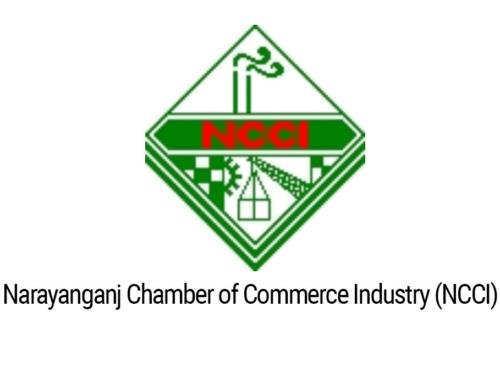 NCCI Membership
